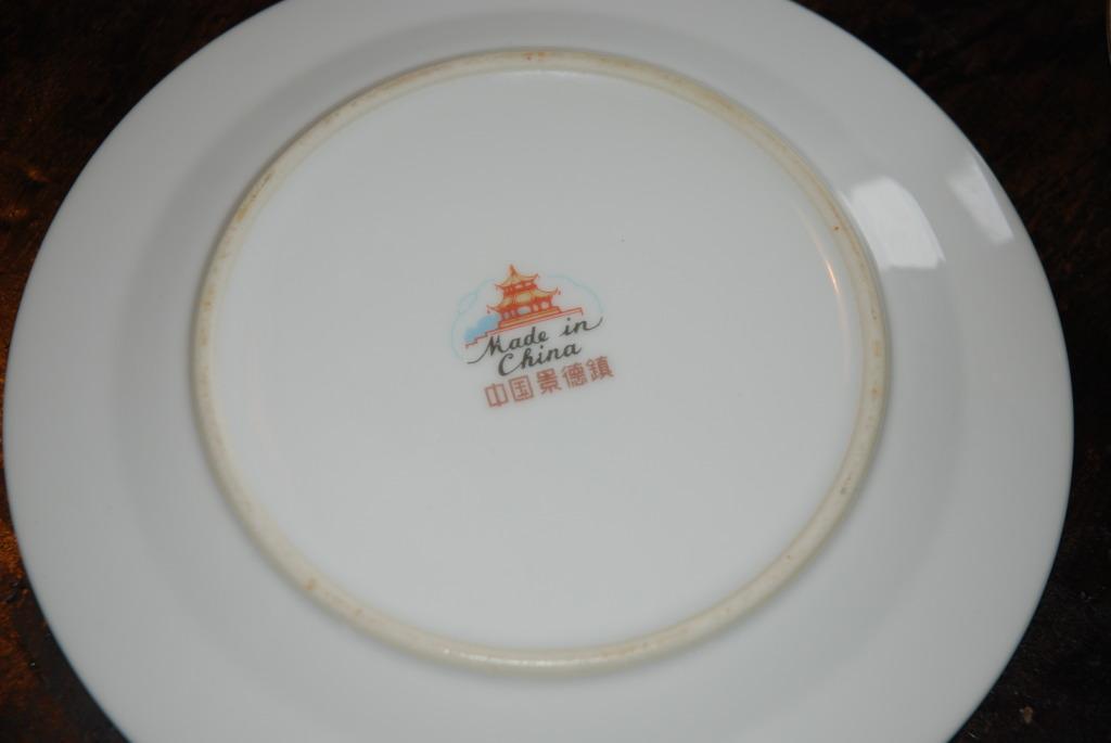 Kinesisk stempel hos Plankefrue