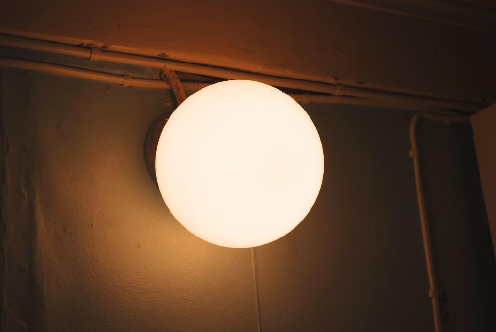 rund Lampe his plankefrue